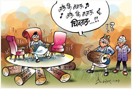 UML in Nepali Politics