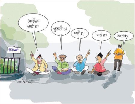 Strike by politician