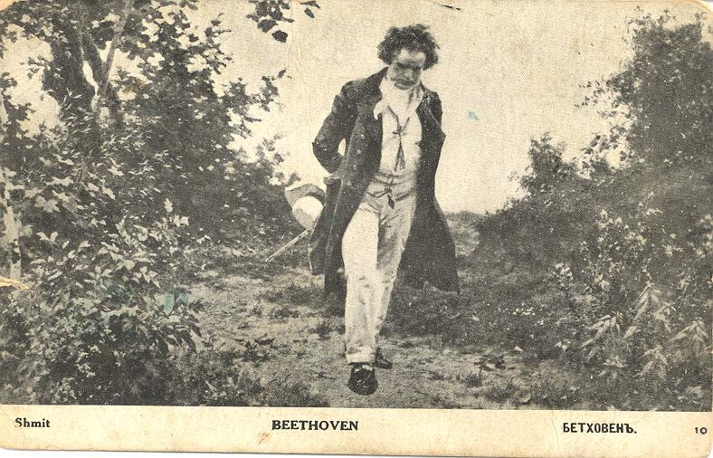 great beethoven