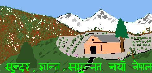 Naya Nepal
