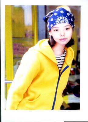 Roshma Gurung
