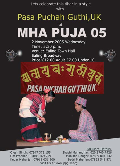 Mha_puja Poster