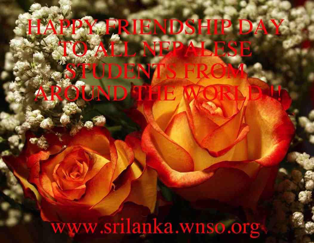 WNSO Srilanka